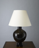 Chinese Ceramic Jar Table Lamp