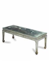 Silvered Wood Low Table